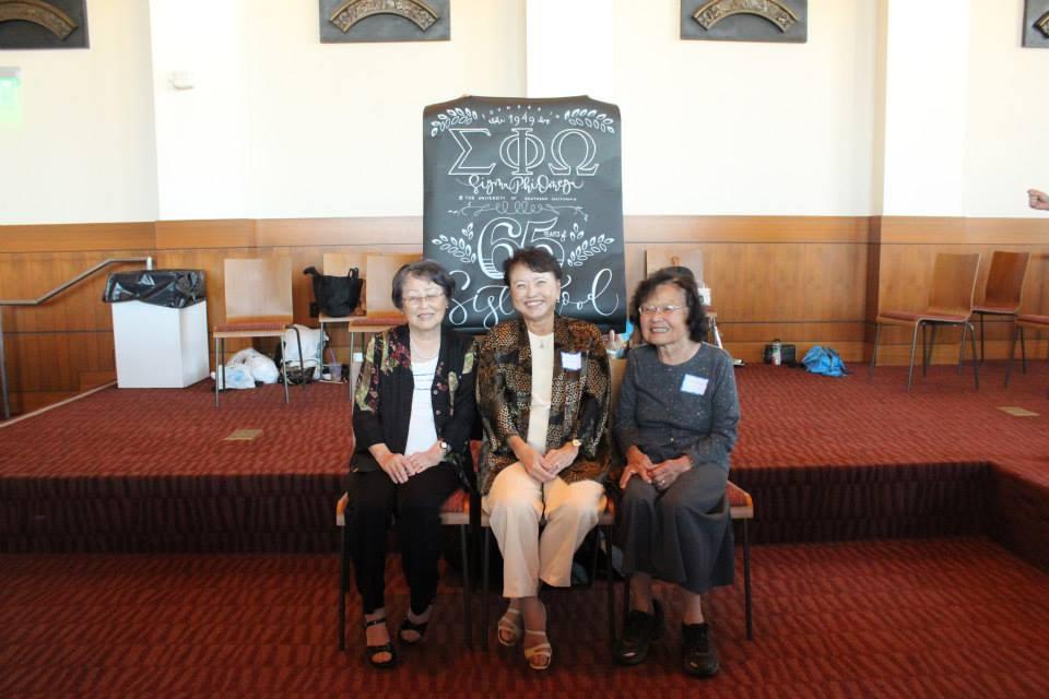 We were honored to have three of our founding mothers return for our 65th Anniversary celebration:Mrs. Helen Morita Matsunaga, Mrs. Akiko Sato Miyamoto, and Mrs. Ida Kado Watanabe.