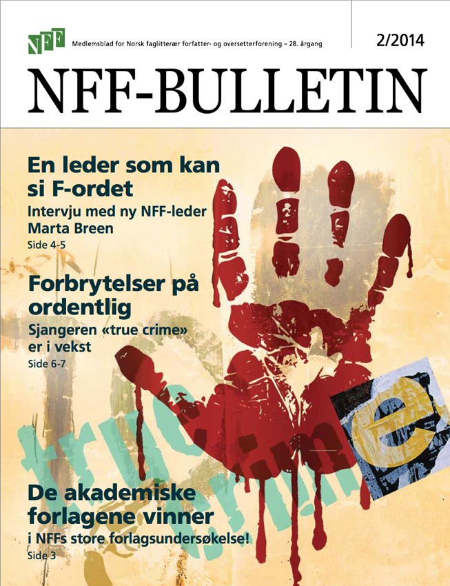 Bulletin2b.jpg