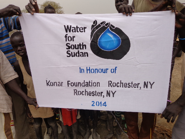 DSC02861 Konar Foundation.JPG