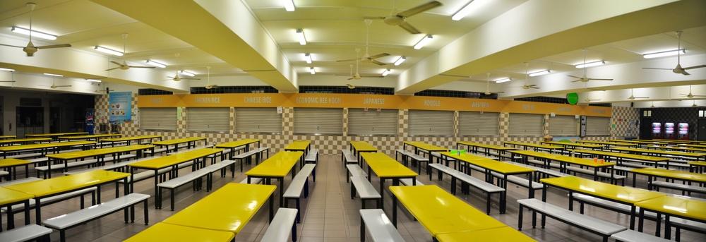cchs canteen