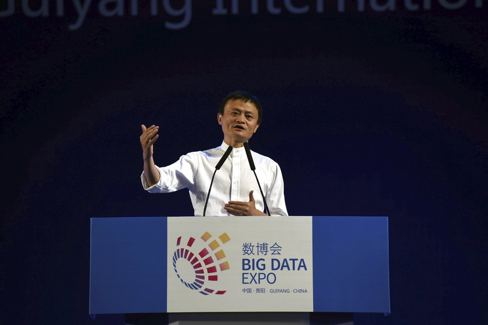 Founder and CEO of Alibaba, Jack Ma giving a keynote address the Big Data Expo China, Guiyang 2018.