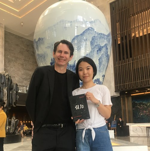 With Shengnan Liu in Beijing from Tencent News after an in-depth interview about the Chinese Edition of Online Gravity.