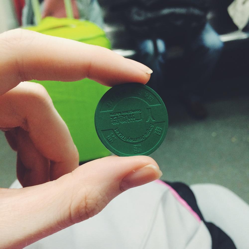 Metro coin