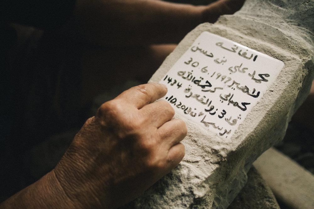 hanif maidin tanda mati (9 of 17).jpg