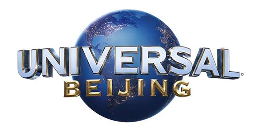 Universal Beijing Logo_WhiteBG.png