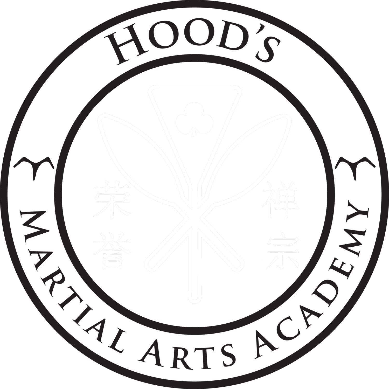 Hood's Martial Arts Academy | Salem, OR Self-Defense