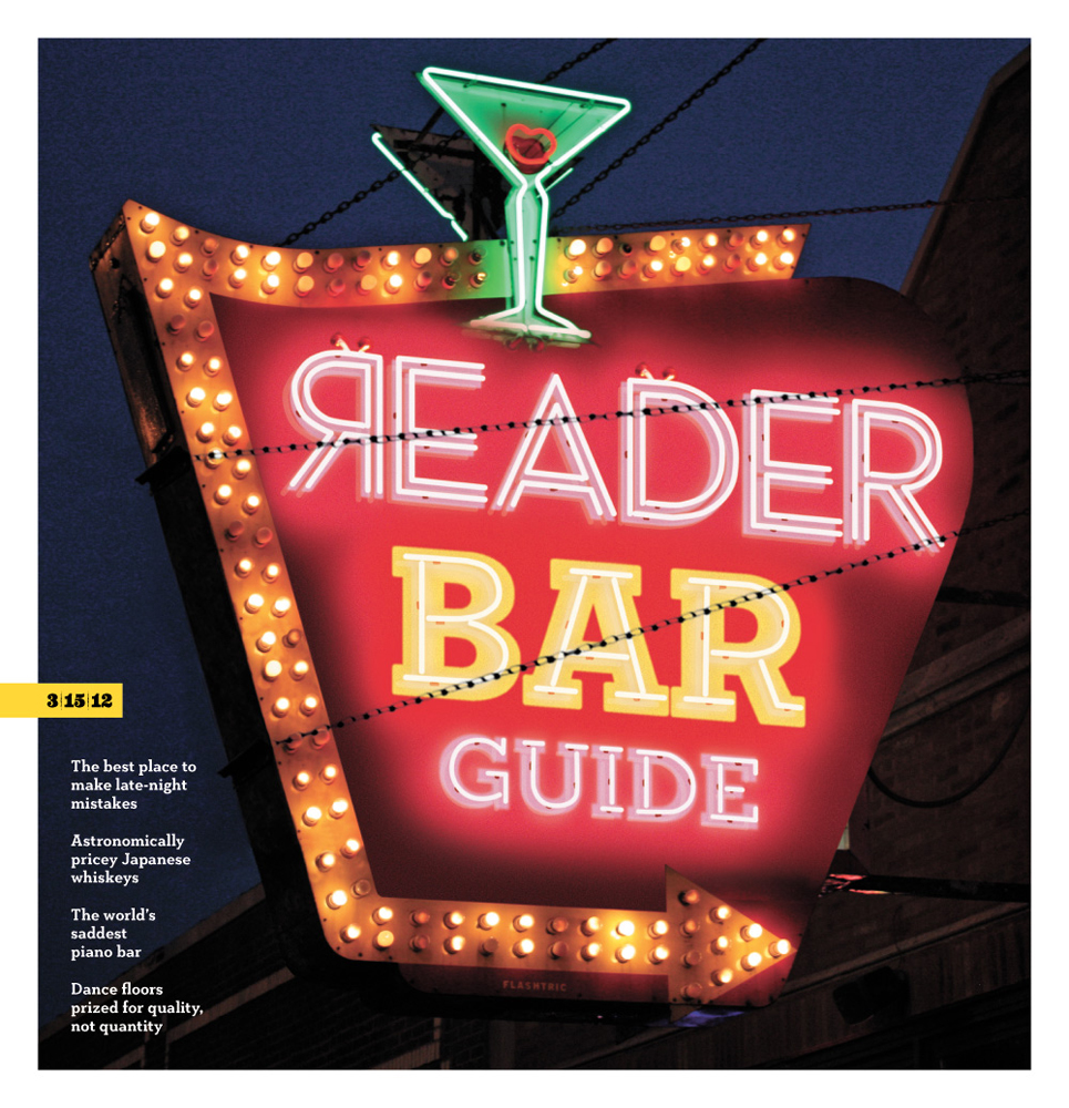 The Reader's Bar Guide