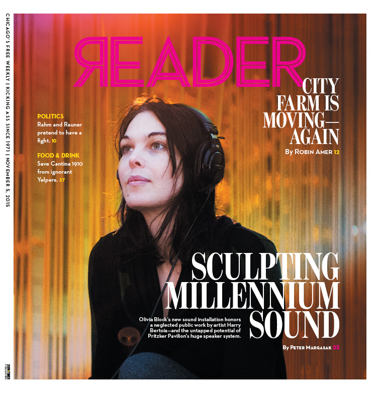 Chicago Reader music feature 2015