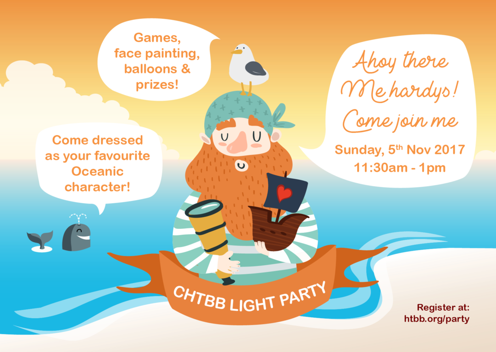 HTBB_LightParty_Invites_2017-Front.png