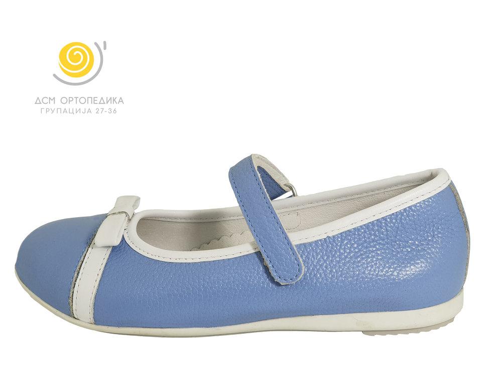 Каталошки број: 955 Големина: 27-36 Боја: Сина кожа