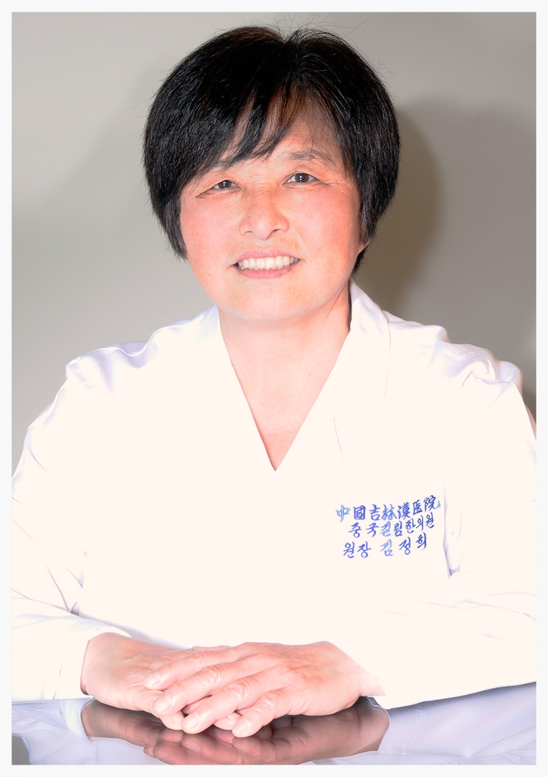 Reputable Dr. Jin