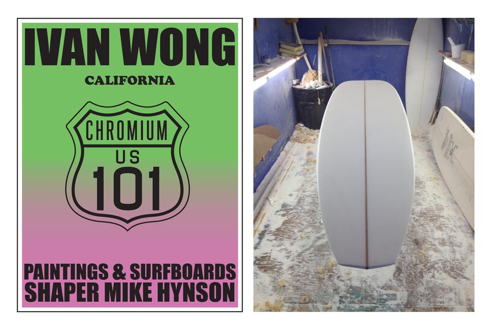 Ivan+Wong_surfboard+blank-01.png