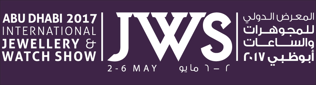 JWS 2017 WATCH AND JEWELLERY SHOW