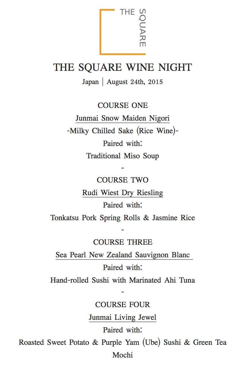 JapaneseWineNightMenu