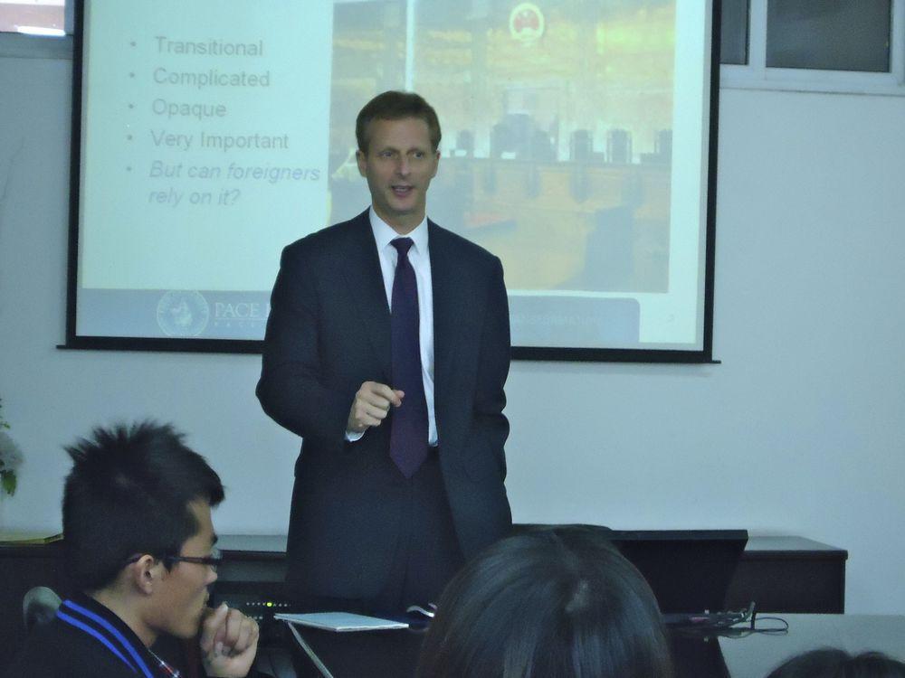 University of Hongzhou (2012)