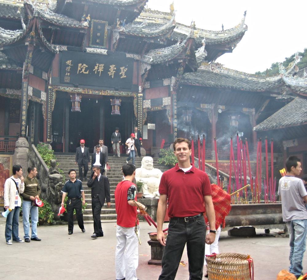Sichuan (2007)