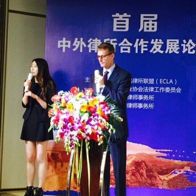 Elite China Lawyers Association Annual Summer, May 2015