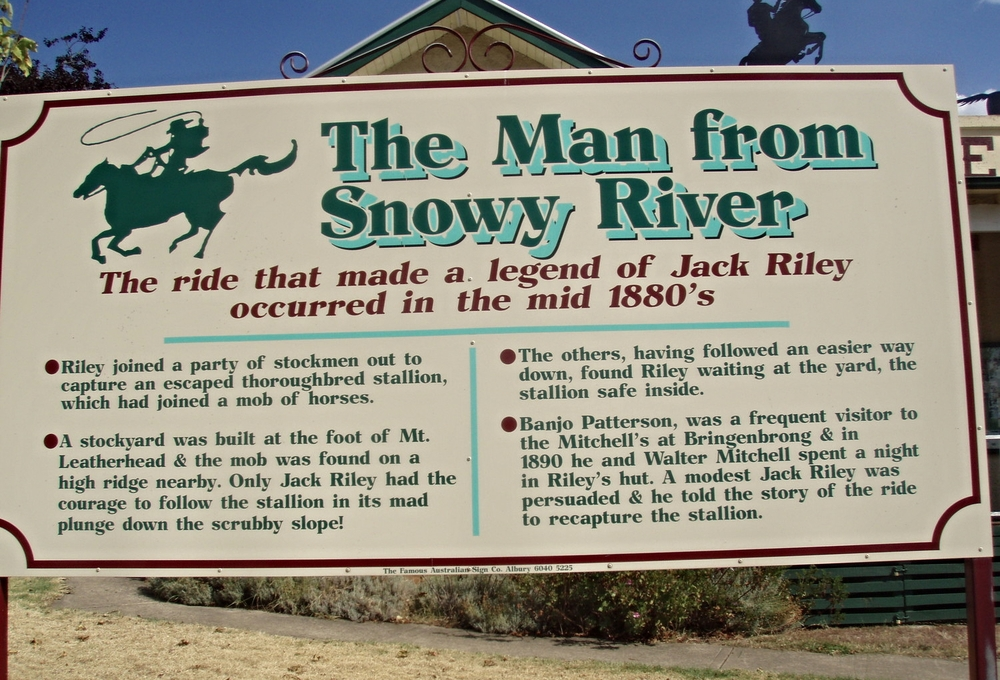 Man From Snowy River Museum, Corryong