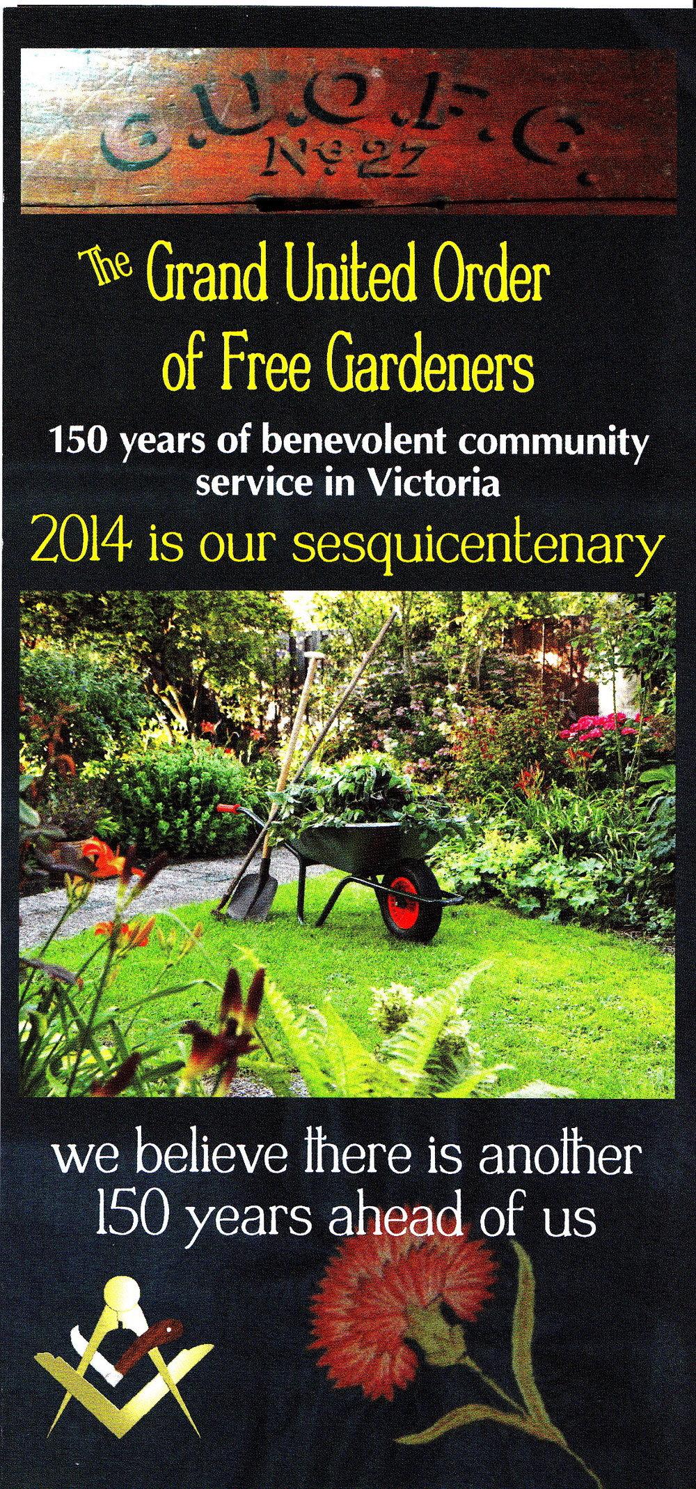 GUOFG Brochure.jpg