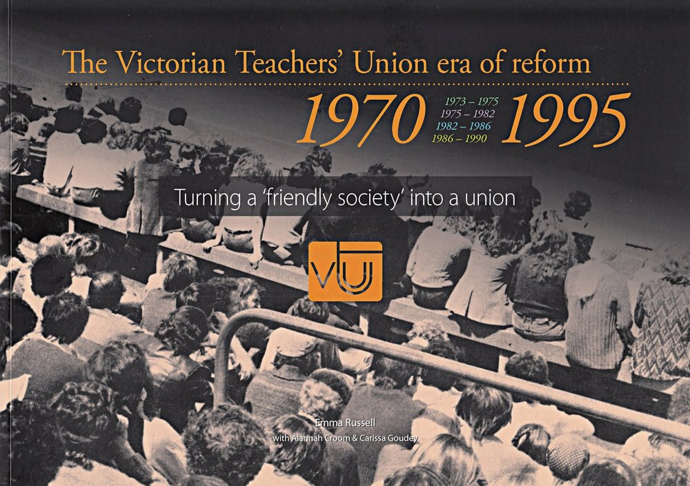 VTU front cover.jpg