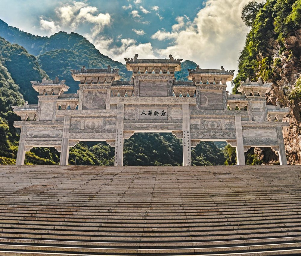 Gate to Mount Hua (1 of 1).jpg