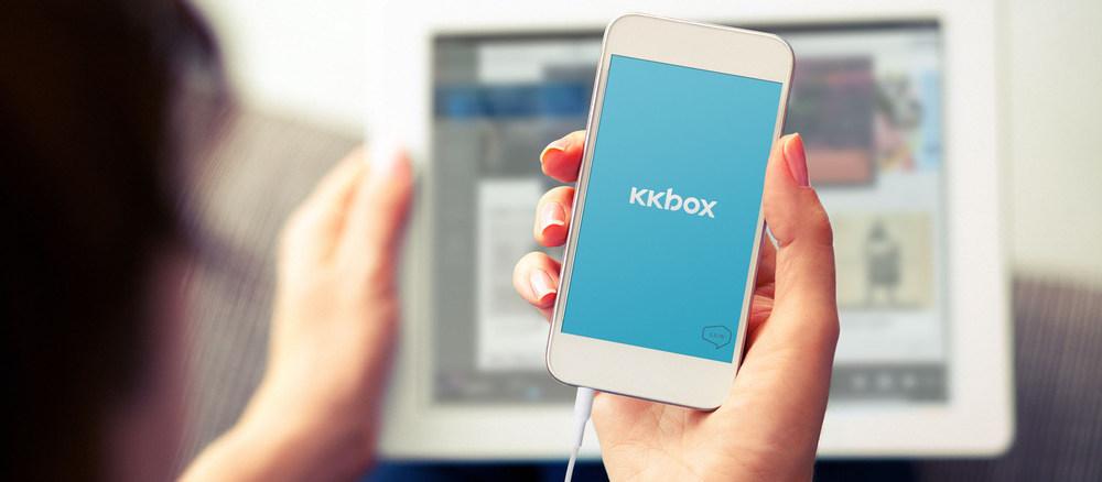 KKBOX_2 (1).jpg