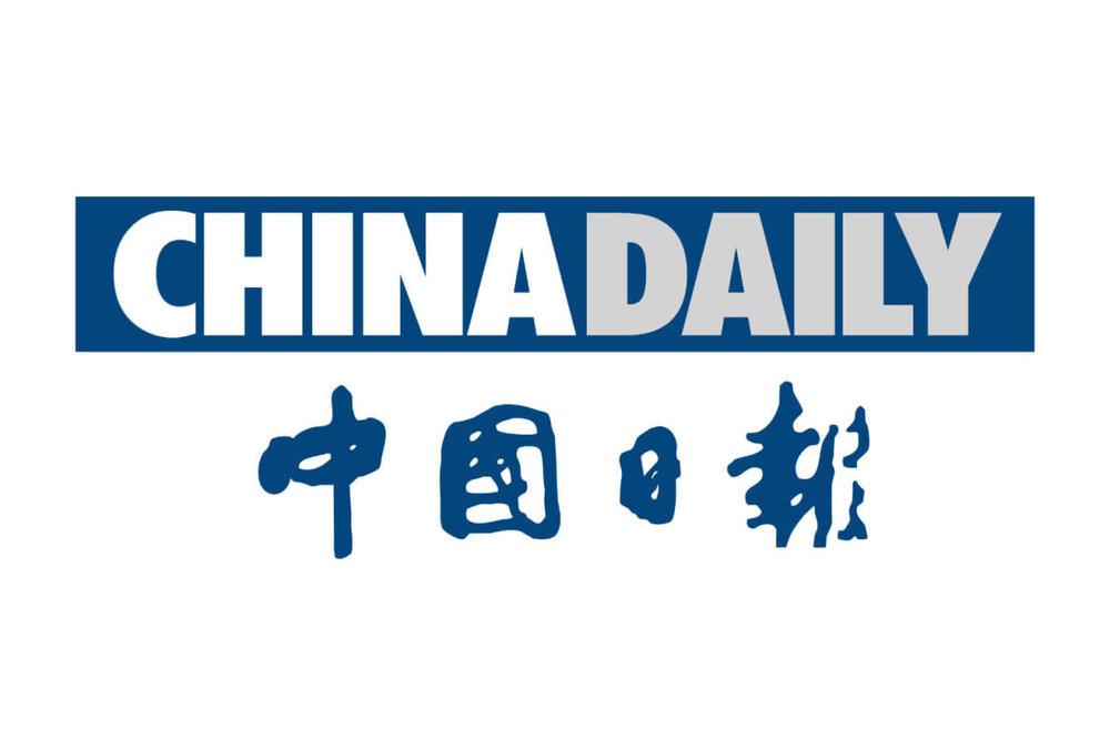 chinadaily.jpg