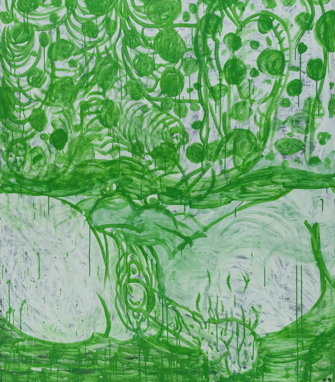 'Uten tittel (samleie)', 2013