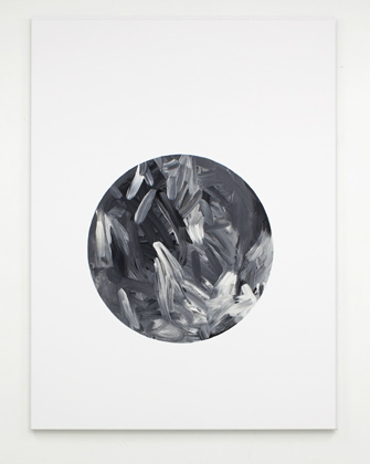 A Prism Through Which to See (The Yin-Yang series (I)), 2012