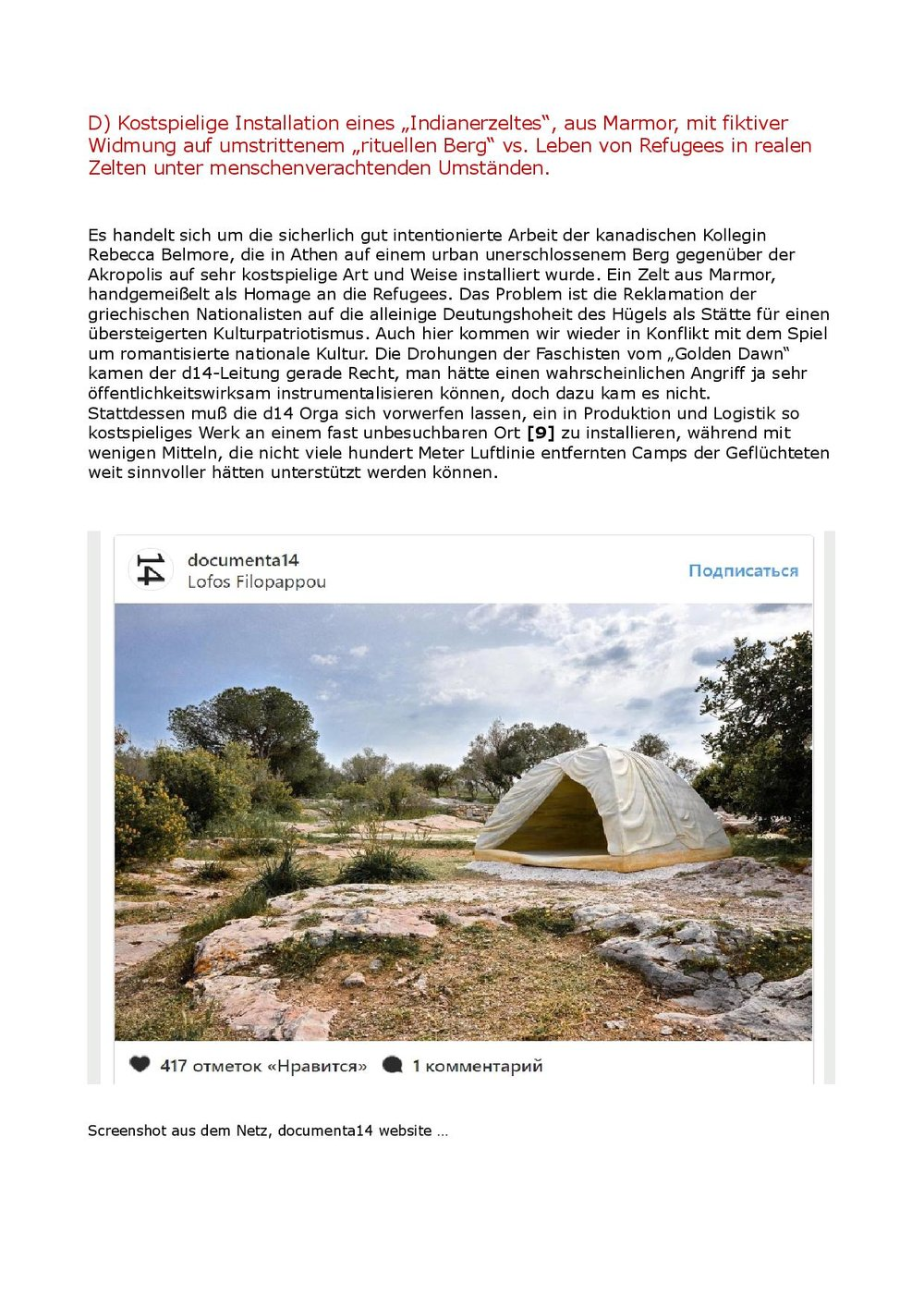 d14_athen_critical  _text_ph_17_end-page-007.jpg