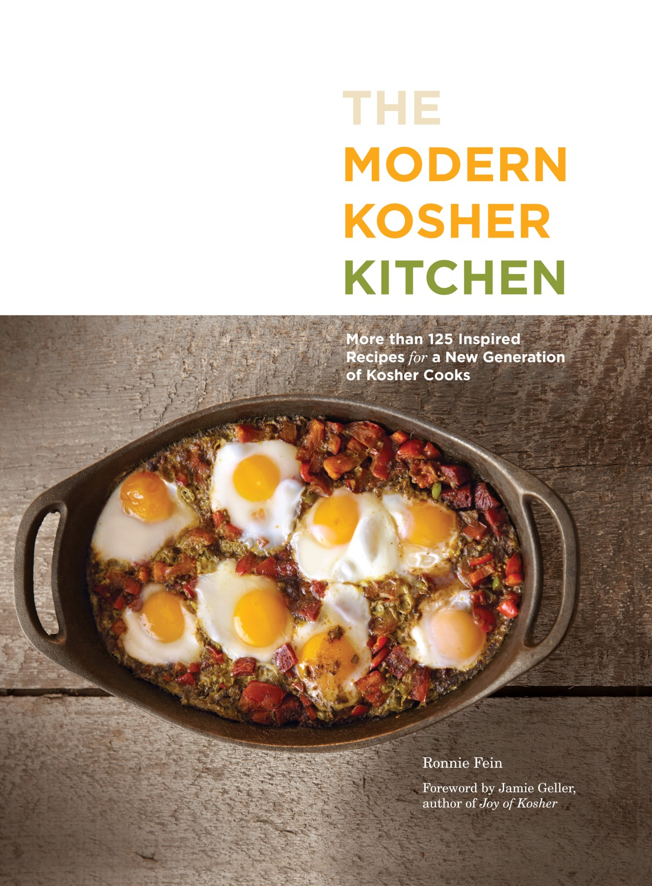 This is the cover of my new cookbook. I'm so excited! And that dish, the one that's on the cover, is one of my favorites. It's a version of shakshuka, which is usually a veggie-and-egg dish, but this one has crispy little pieces of Mergeuz sausage. Quite the fabulous dinner, brunch or weekend lunch dish. The book will hit the shelves in November but you can preorder it here (lowest price I've seen), here, here and here, and find an indie store to order here. As I mentioned in my first post about the book, Don't let the title stop you if you aren't kosher or aren't Jewish. This is a book of modern American recipes, not traditional Jewish recipes. But so many kosher home cooks buy cookbooks and then have to think about changes and substitutes to non-kosher recipes that I figured I would do exactly that in this book (as I did with my first kosher cookbook, Hip Kosher). So if you happen to keep kosher, you can prepare every single one of these recipes in your kitchen. The book includes the usual categories: soup, salad, meat, dessert and so on. And special ones that have been requested by readers: Breakfast/brunch/sandwiches, Budget oriented recipes, Vegetarian recipes and Hors D'oeuvres/Appetizers. Also a chapter on Passover. Don't forget to send receipts to modernkosherkitchen@gmail.com.  The first hundred receipts we get at that address for pre-order copies will get a bookplate signed by yours truly. I know there have been pre-orders but not 100 receipts to that email address — so SEND THEM IN!