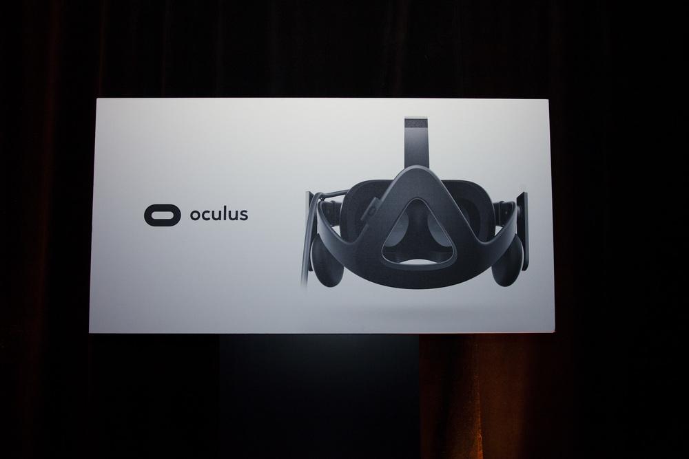 oculus_c3_mg_3753.jpg