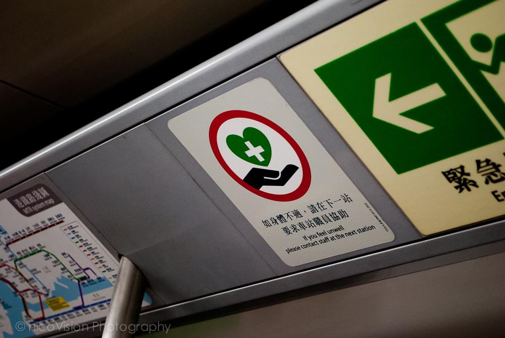 HK signs-8.jpg
