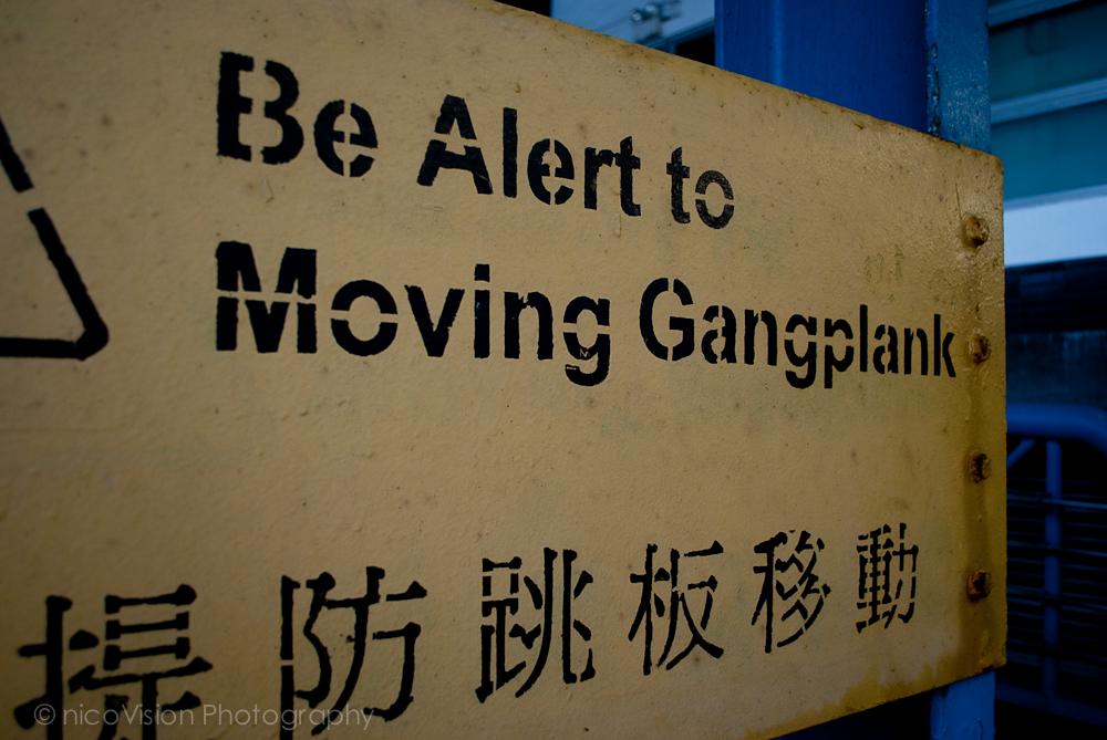 HK signs-16.jpg