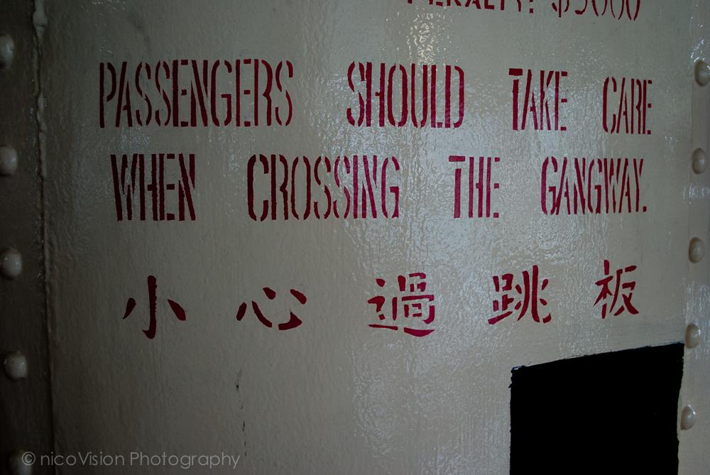 HK signs-18.jpg