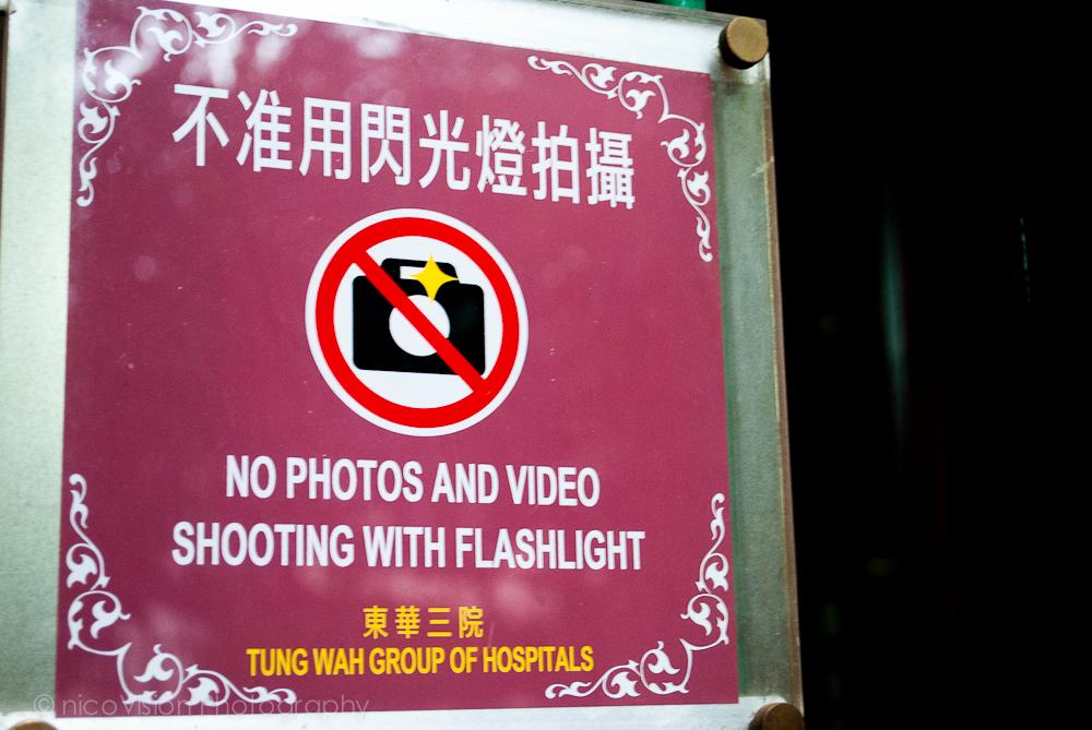 HK signs-25.jpg