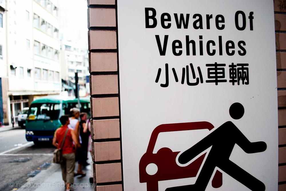 HK signs-26.jpg