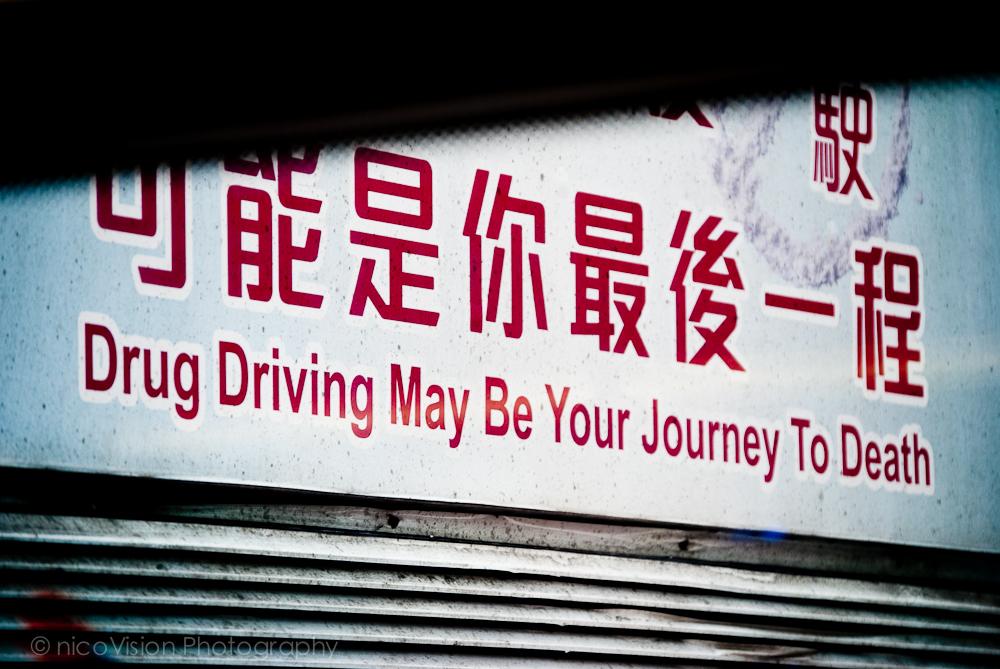 HK signs-32.jpg