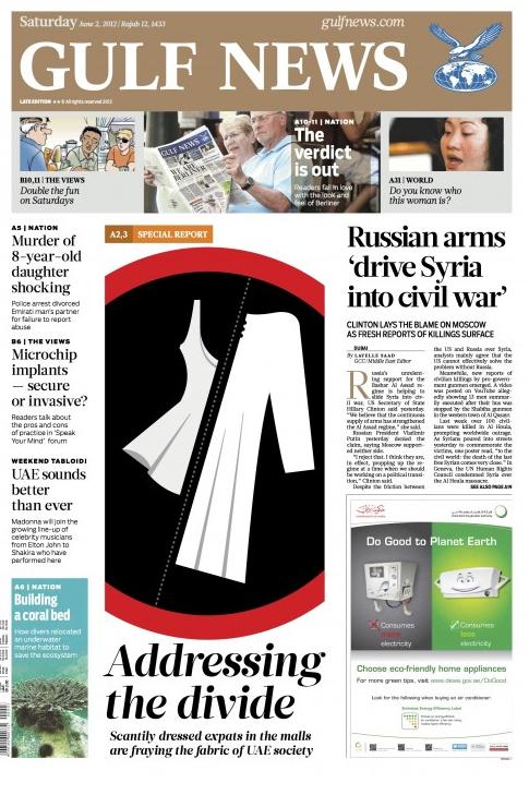 Gulf_News__dress__image_.jpg