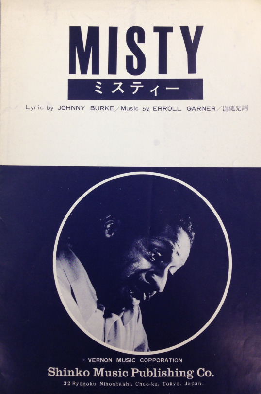 """Look at Me:"" Mistification and White Erasure of Erroll Garner  written by Ben Barson published by the University of Pittsburgh Jazz Archive     It is crucial to understand the difference between cultural solidarity and appropriation with erasure when it comes to the music of Black Americans. Read this contribution from Ben Barson to the University of Pittsburgh's Archive on the great pianist and composer Erroll Garner."