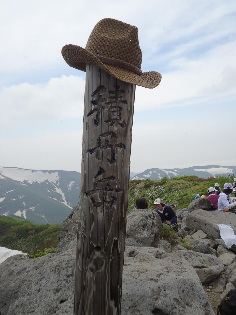Mt Shakotan Peak