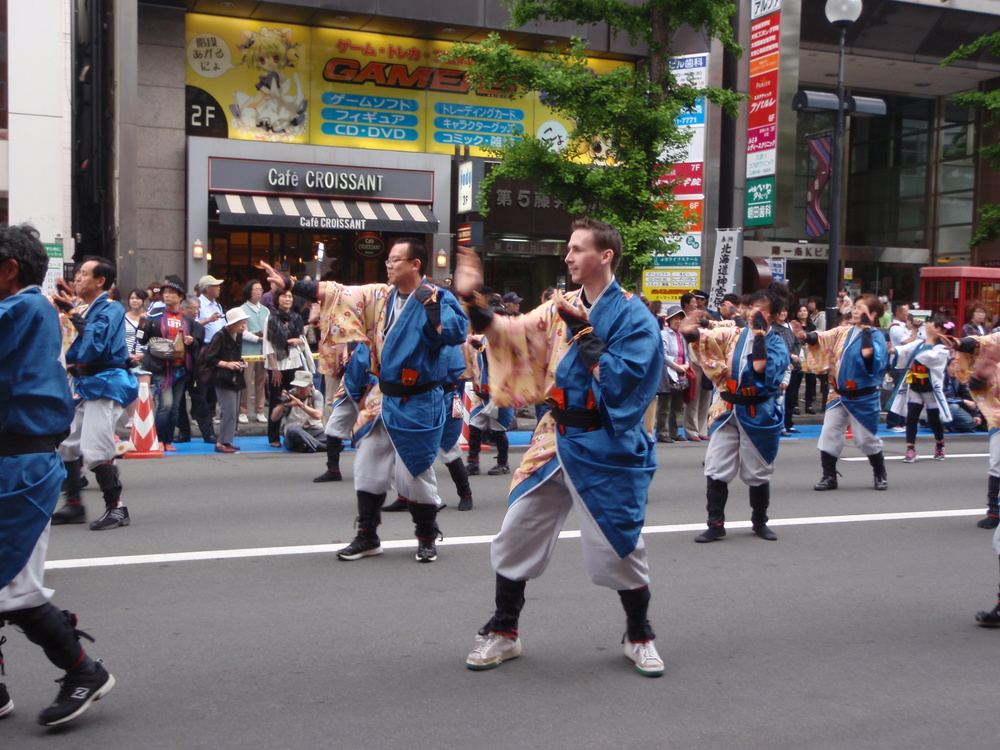 Yosakoi Dancing