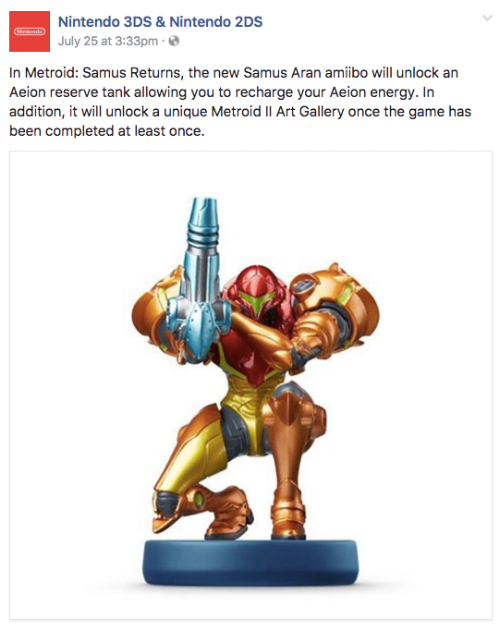 Aeion reserve tank - I'm guess that's the same art gallery bonus that the Smash Bros Samus amiibo unlocks?