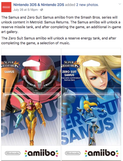 Reserve energy tanks - Both Smash Bros Samus amiibo provide the save gameplay boost, with differing bonus content.
