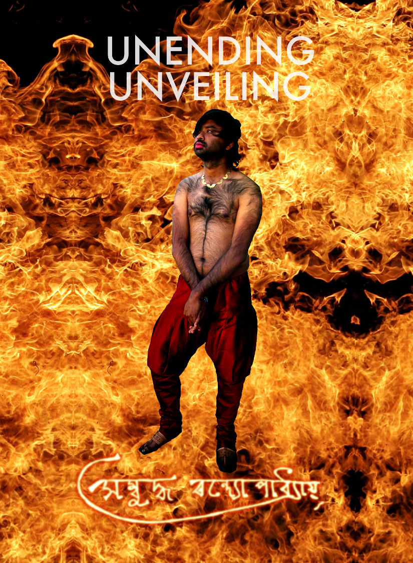 UNENDING UNVEILING | Sambuddha