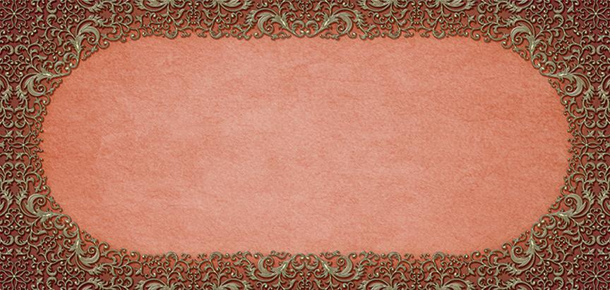 Cap Panel Casket Insert Filigree Frame Coral