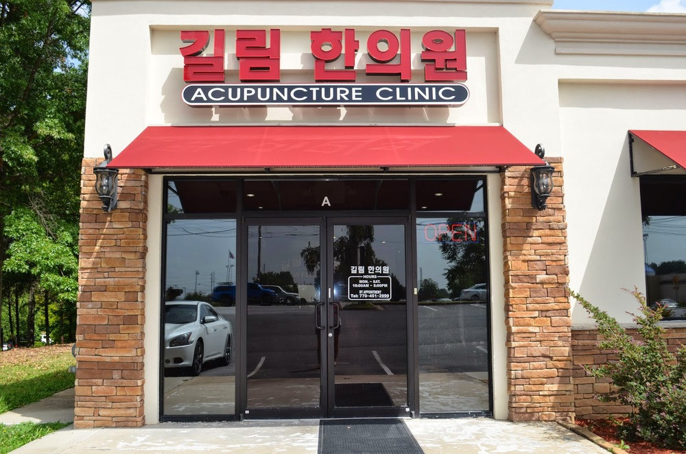 JiLin+Acupuncture+Clinic+Outside.jpg