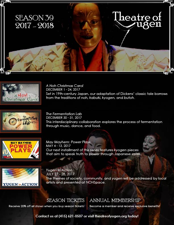 Season Brochure 39 For Web-01.jpg