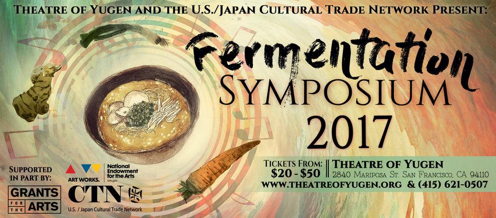 Fermentation_Symposium_Banner_D2.jpg