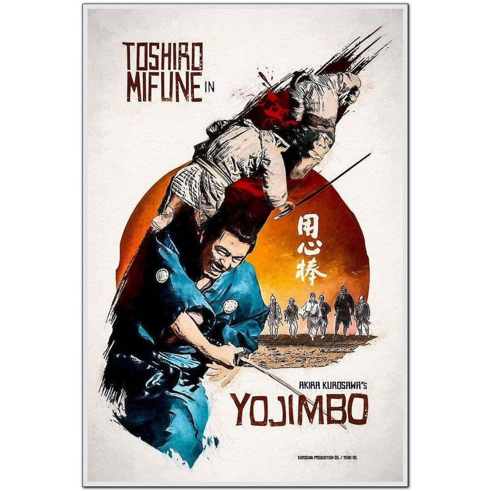 yojimbo movie poster.jpg